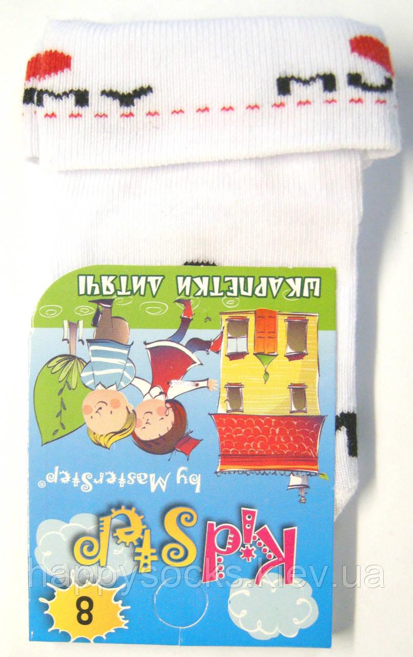 Белые носки для новорожденных я люблю маму