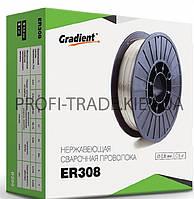 ER308 Проволока сварочная Gradient нержавейка 0.8мм 1кг
