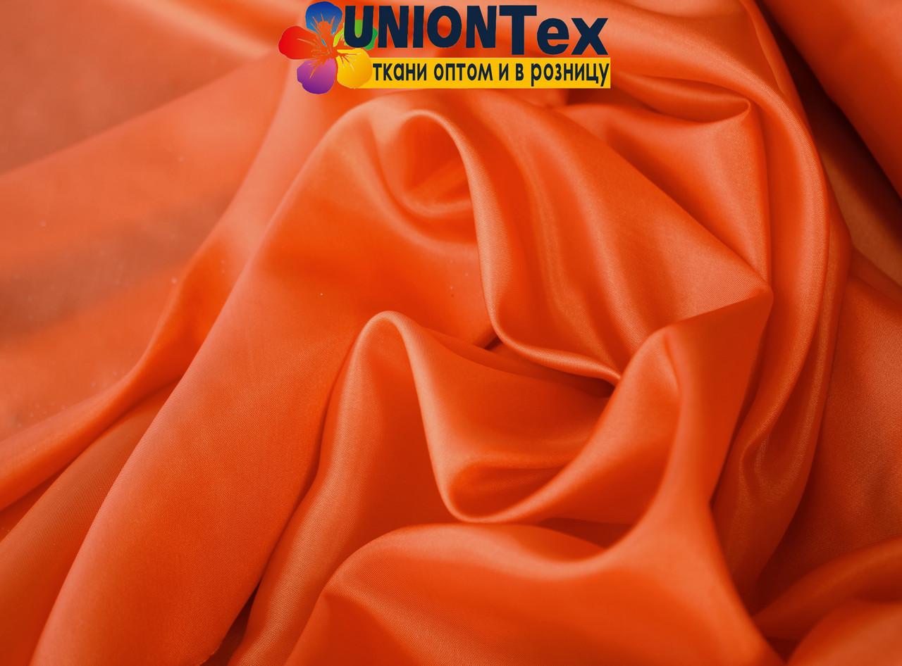 Подкладочная ткань нейлон оранжевая (Италия)