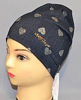 Детские осенние шапки для девочек с принтом из блестящих сердечек.