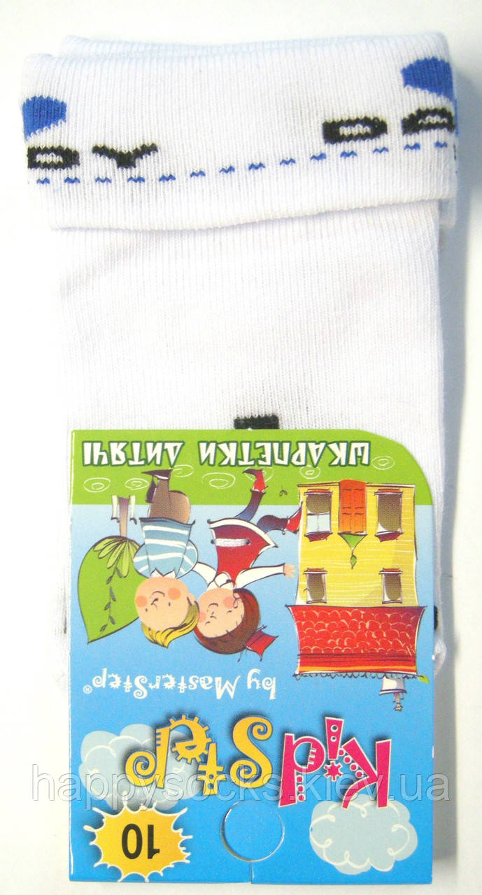 Белые носки для новорожденных я люблю папу