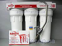 Потрійна система очищення води Filter1