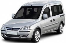 Рейлинги и поперечены на Opel Combo (2001-2011)