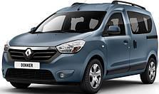 Рейлинги и поперечены на Renault Dokker (c 2012--)