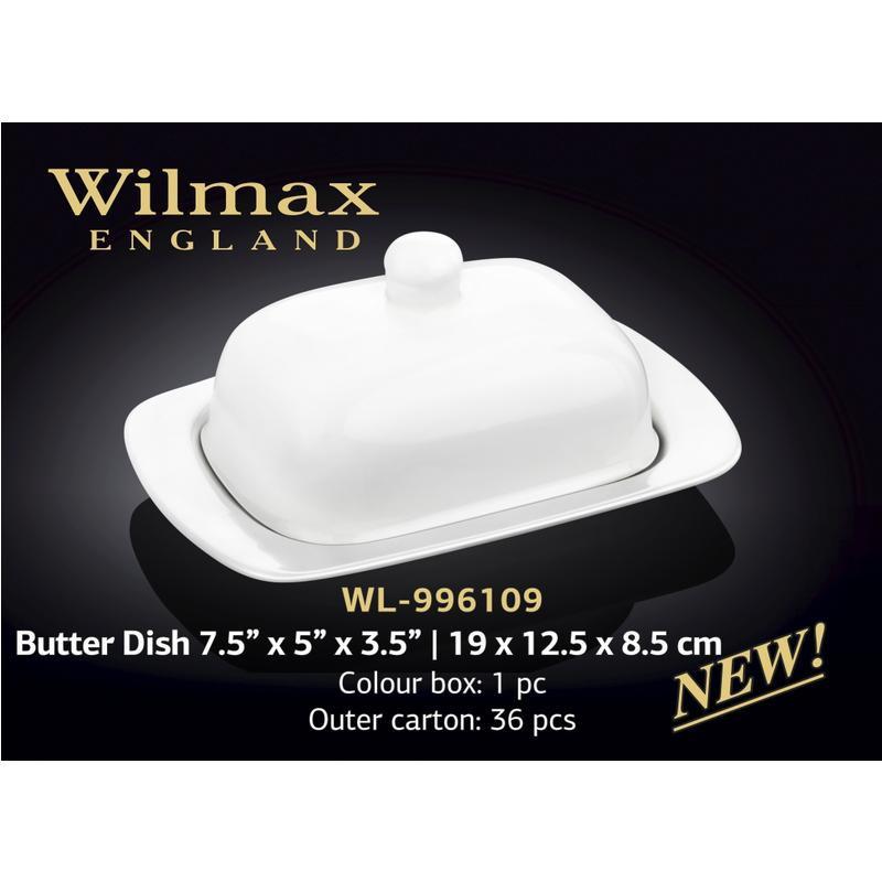 Wilmax Масленка 19х12,5х8,5см, 167297, /П1