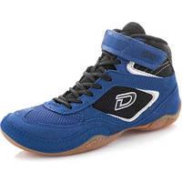 Обувь детская для борьбы Demix Sambo