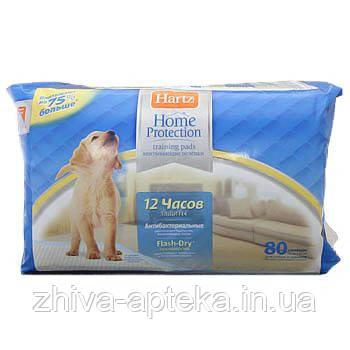 Cупервпитывающие пеленки для собак и щенков с привлекающим запахом - 80шт.