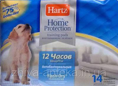 Супервпитывающие пеленки для собак и щенков с привлекающим запахом- 14шт. Размер 53х53см.