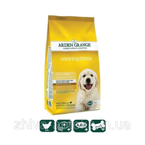 Weaning Puppy сухий Корм для цуценят від 3 тижнів до 12 місяців і годуючих сук, 6кг