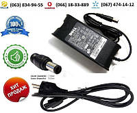 Зарядное устройство Dell Dell KT190 (блок питания)