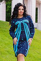 Д2029 Платье теплое размеры 46-54