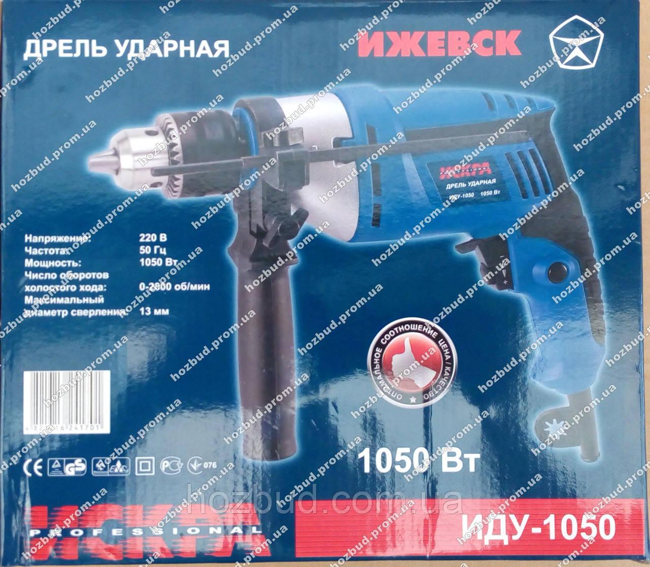 Дрель Искра ИДУ-1050