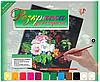 Набор картина по номерам Букет цветов №1 39х28,5см, акрил