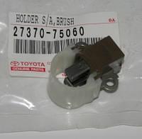 Корпус держателя щеток генератора (производство TOYOTA ), код запчасти: 2737075060