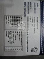 Ремкомплект тяги рулевой ГАЗ 53,3307 (на 1 палец) (производство GAZ ), код запчасти: ВК-53А-3003008