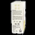 Digestico Bio-in - улучшает работу печени, секрецию желчи и очищает кишечник, фото 4