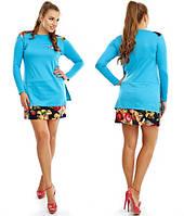 Платье туника Трикотажное в дуэте с цветами  цвет голубой БАТАЛ