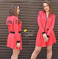 Женский повседневный костюм с юбкой №89-667