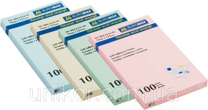 Блок post-it 127*76 мм, 100 листов, mix. BuroMax