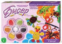 Набор бисера danko toys средний в коробке
