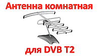 "Антенна комнатная ENERGY ""Феномен Т2"""