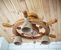 Деревянная люстра Штурвал с компасом. Ручная работа