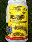Метальдегид Слимакс (Slimax) 7 кг Оригинал!!!, фото 2