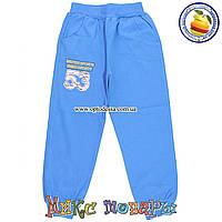 Турецкие спортивные брюки для мальчиков Возраст: 6- 9 лет (4584-1)