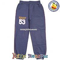 Спортивные брюки производства Турция для мальчиков Возраст: 6- 9 лет (4584-2)