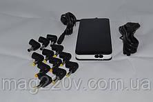 Зарядное устройство для ноутбуков LP-MC-007 90W
