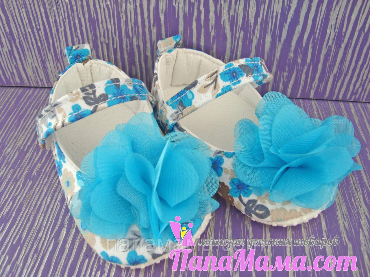 Пинетки-туфельки Нежные цветочки