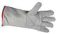 Перчатки КТ для сварки (плотные Краги) (3068000) (12 шт./уп.)