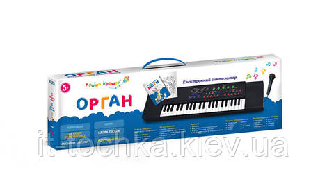 Детский орган ki-3738 от сети или батареек 37клавиш 8 ритмов микрофон