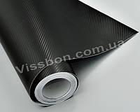 ПЛЕНКА ПОД КАРБОН 3D CX Черная (крупная текстура) 1.52м