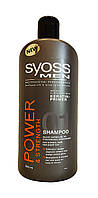 Шампунь Syoss Men Power & Strength для нормальных волос - 500 мл.