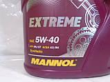 Масло 5W40 MANNOL Extreme SN 4л, фото 3