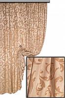 Портьерная ткань Монакко № 3,  Турция,  высота  2.8 м