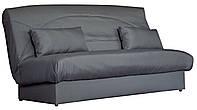 Стильный раскладной диван тканевый серый (спальное место 130*190см)