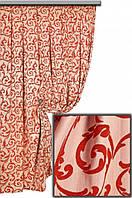 Портьерная ткань    Монакко № 7,  Турция,  высота  2.8 м