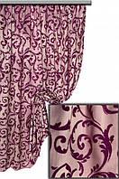 Портьерная ткань     Монакко № 9,  Турция,  высота  2.8 м