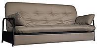 Стильный диван раскладной 3-х местный бежевый (спальное место 135х205 см)