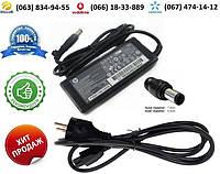 Зарядное устройство HP TouchSmart TM2 (блок питания)