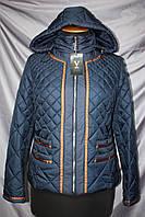 Женская осенняя стеганая куртка