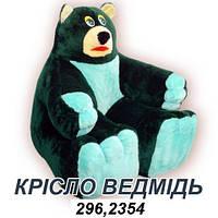 Детское мягкое Кресло Медведь (80 см)