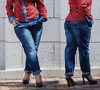 Женские стильные джинсы-бойфренд полубатал 3230