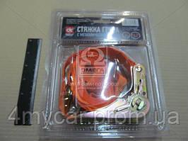 Стяжка груза, 0.5Toyota 25mm.x5m.(0.5+4.5) металлическая ручка (блистер)  (производство Дорожная карта ), код запчасти: DK-3936