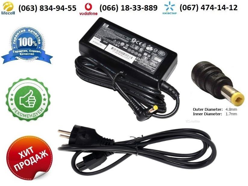 Зарядное устройство HP Pavilion 14-B (блок питания)