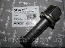 Шпилька М22x1,5x105,5x38 SW32 колеса Man, Mercedes (RIDER) (производство Rider ), код запчасти: RD 22.80.63