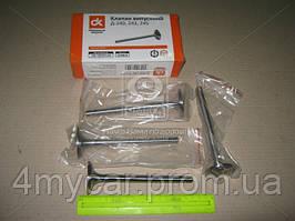 Клапан впускной Д 240, 243, 245  (производство Дорожная карта ), код запчасти: 240-1007014-Б4