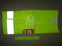 Жилет светоотражающий  (производство Дорожная карта ), код запчасти: DK-0504-54